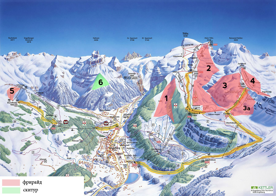 Engelberg freeride (offpiste) map / Фрирайд в Энегльберге, Швейцария, (схема)