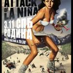 attack_afisha