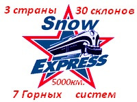Snow Asian Express