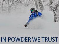 Григорий Минцев - лыжный гид