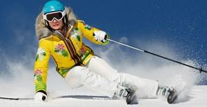 Одежда для занятий горными лыжами